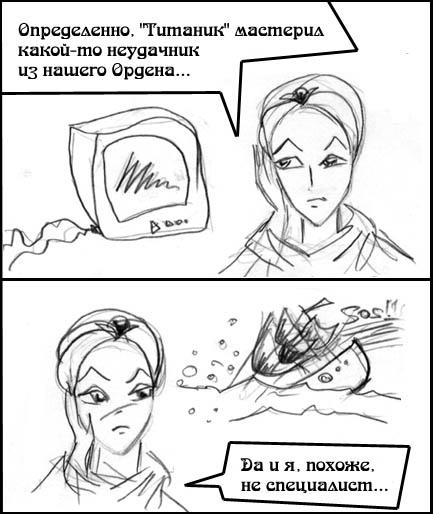 http://allmaxfrei.narod.ru/alexmerrit_komiks.jpg